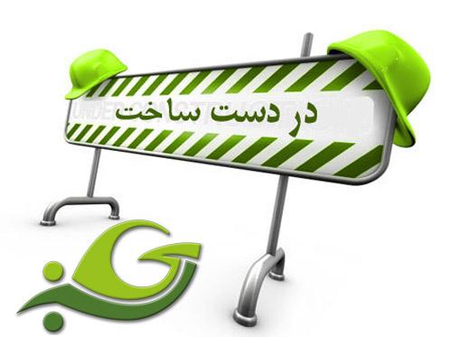 وبسایت مهدی وحیدی مقدم