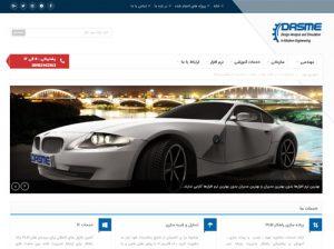 شرکت ایژک صنعت پارس